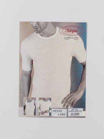 410 corpo mm uomo - CIAM Centro Ingrosso Abbigliamento
