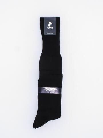 Champion calz.lungo cot.uomo - CIAM Centro Ingrosso Abbigliamento