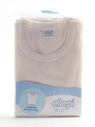 Art: 668668/1 maglia m/m bimbo 6a-12a - CIAM Centro Ingrosso Abbigliamento