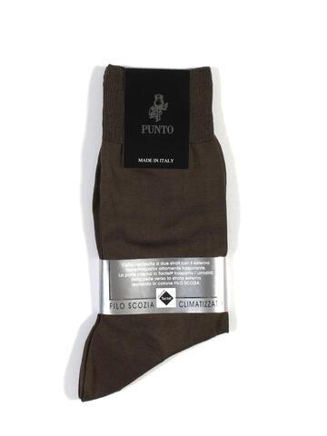 Fresh/dry calz.corto cotone uomo - CIAM Centro Ingrosso Abbigliamento