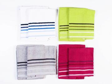 Art. Malizia 1 + 11+1 asciugamano+ospite - CIAM Centro Ingrosso Abbigliamento