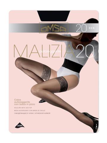 Malizia 20d autoreggente - CIAM Centro Ingrosso Abbigliamento