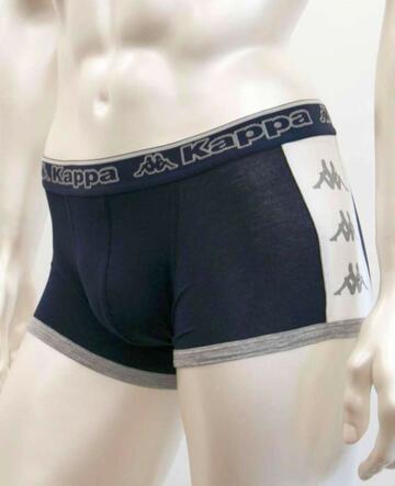 K1241 boxer uomo - CIAM Centro Ingrosso Abbigliamento