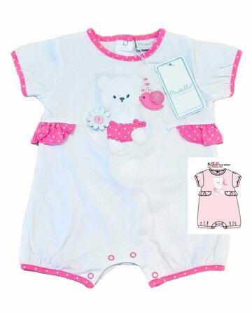 Pagliaccetto in cotone neonato Pastello PA5Y - CIAM Centro Ingrosso Abbigliamento