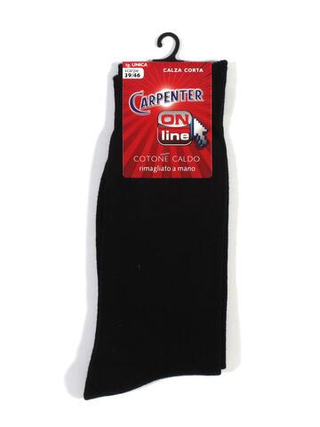 0670 calz.corto caldo cotone uomo - CIAM Centro Ingrosso Abbigliamento